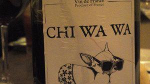 ビオワイン